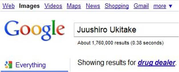 Did You Mean?-Juushiro Ukitake by EmoCookiezz