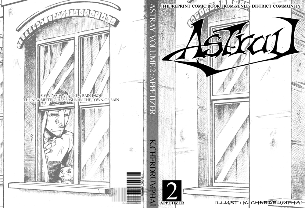 Astray Vol.2 cover by pandabaka