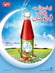 Qarshi Ramzan Poster design