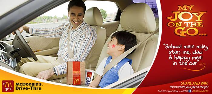 McDonalds DT 2