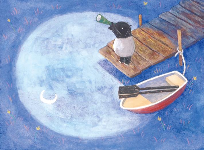 I'm looking for the moon by karama-wari