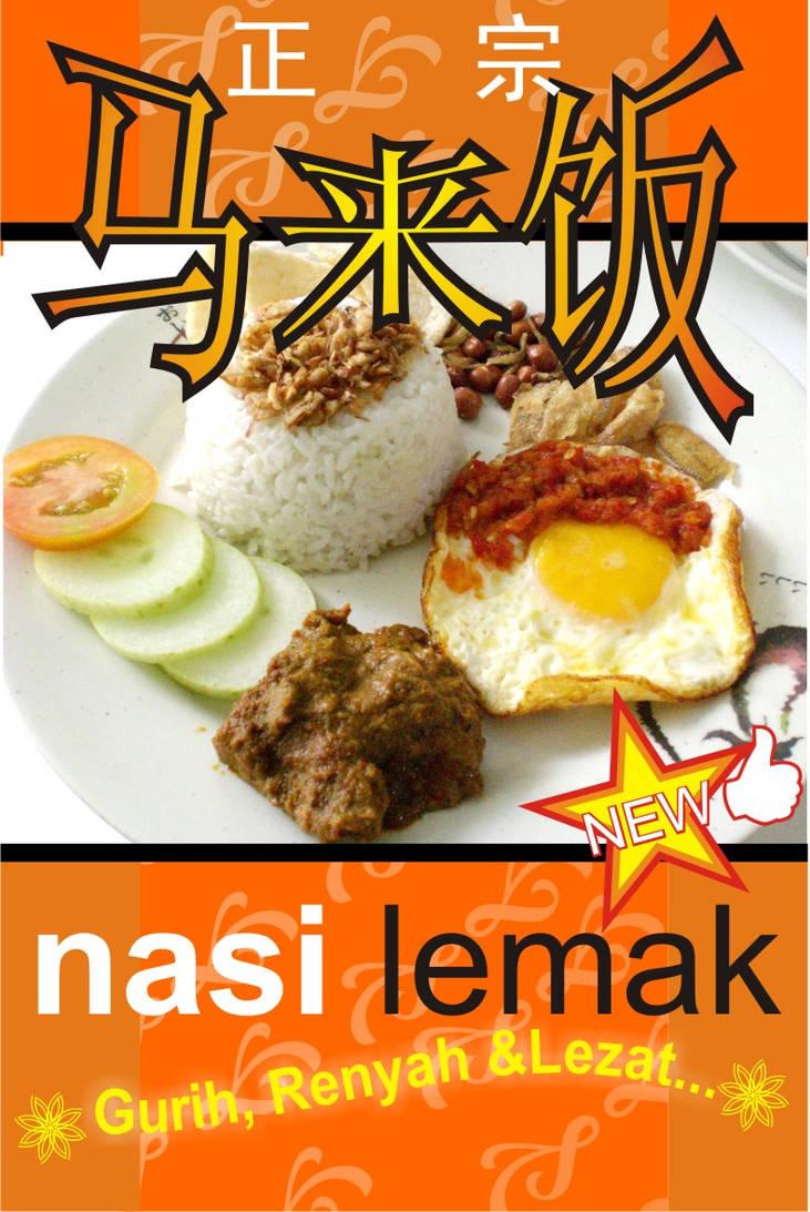Poster Nasi Lemak By Adpluz On Deviantart