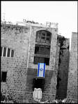 Israel Flag by shyDESING