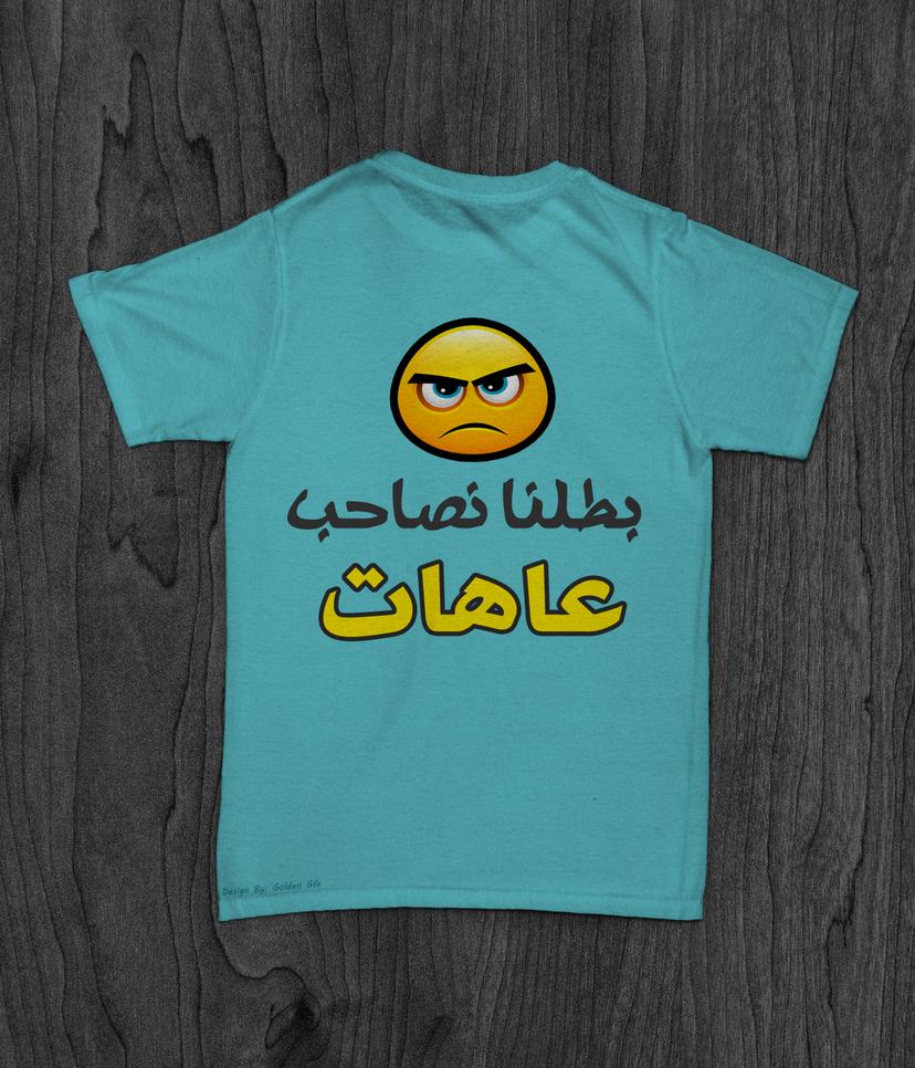 Shirt design for friends - Bad Friends T Shirt By Golden4design