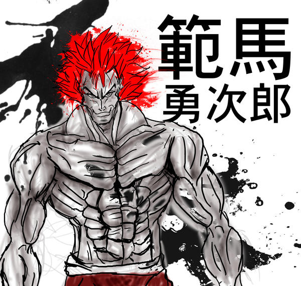 Yujiro Hanma By Ckwoo78 On DeviantArt
