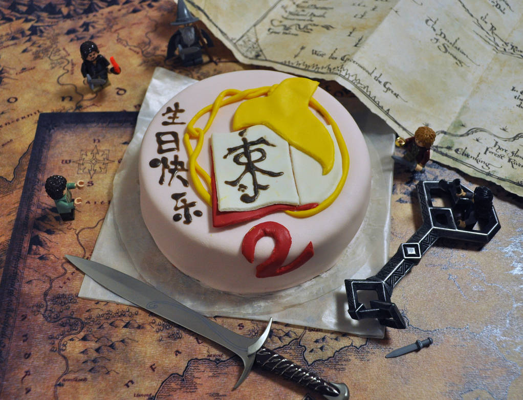 2nd Anniversary Cake For Red Book Of Middle Earth By Norloth On