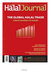 THE HALAL JOURNAL - MAY 08 COV