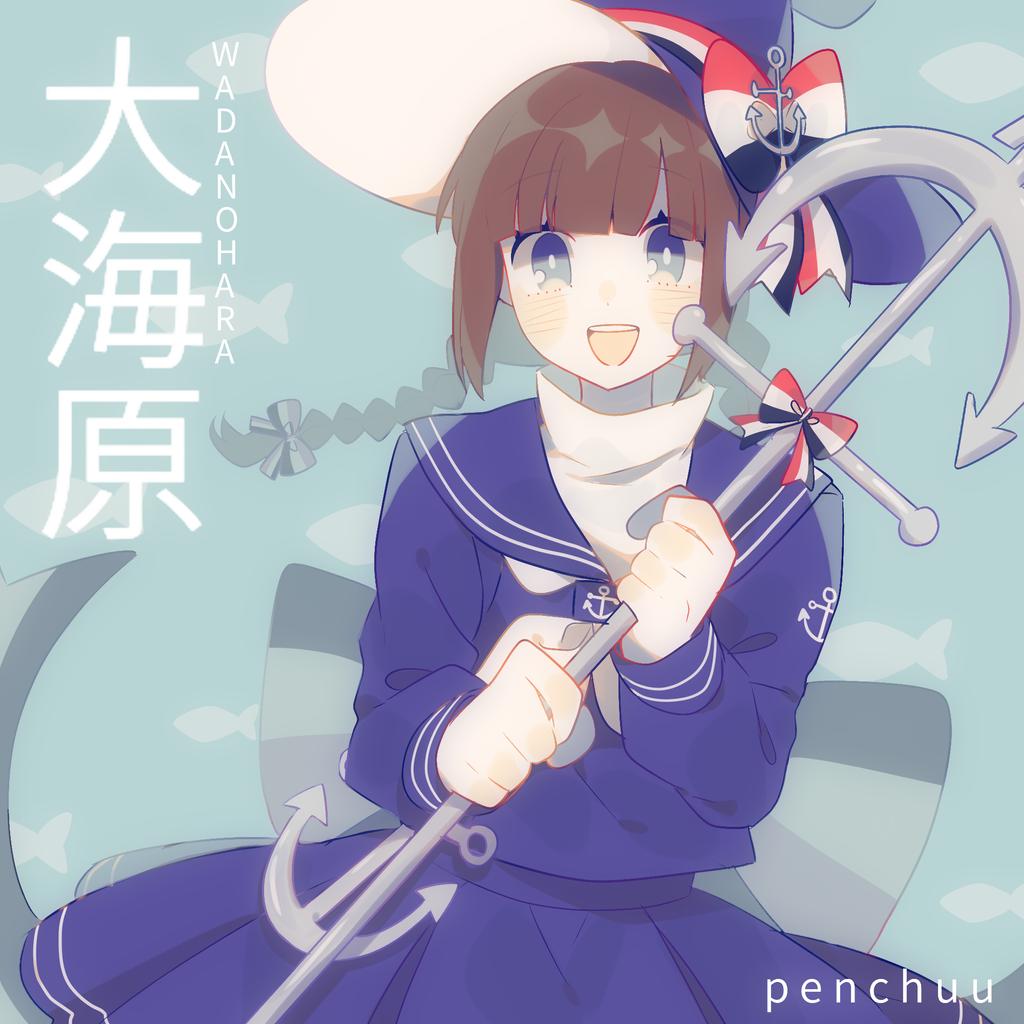 wadanohara by penchuu