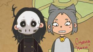 Maska Vlada and Milshoo