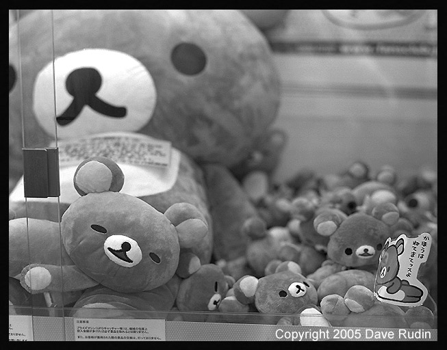 Game Prizes, Tokyo, 2004 by DaveR99