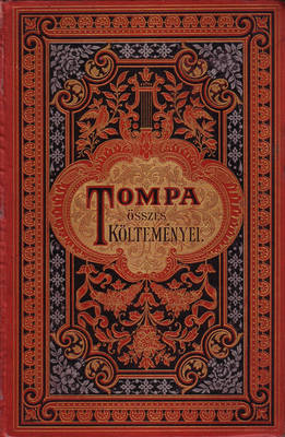 Fancy book cover