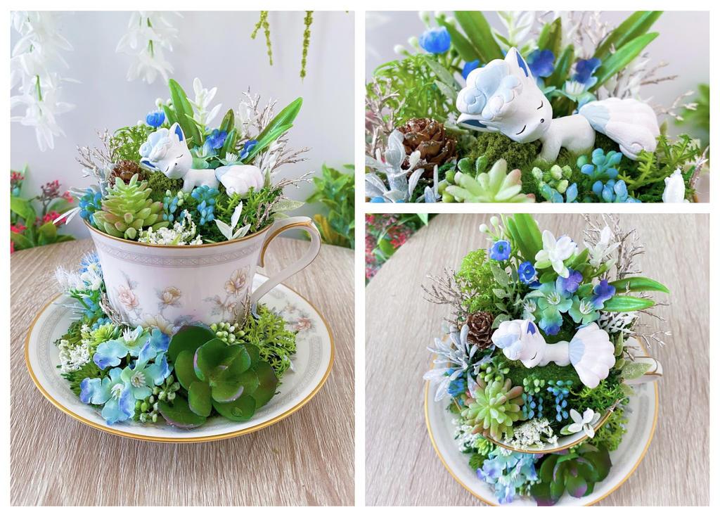 Vulpix Tea Cup Terrarium