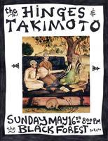 Takimoto: May 16, 2004 by klausmusik