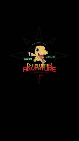 Digimon Adventure : Last Evolution Kizuna Wall (D)