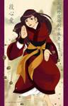 A:tLA OC - Priya of Clan Tuan