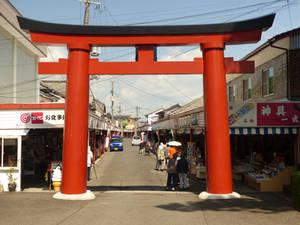 Torii and street