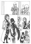 Maeve and Alex - Page 9