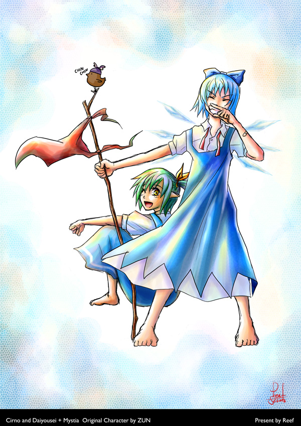 Cirno and Daiyousei by Reef1600