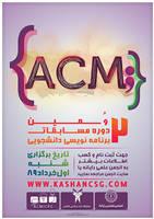 IAUKASHAN ACM Contest Poster