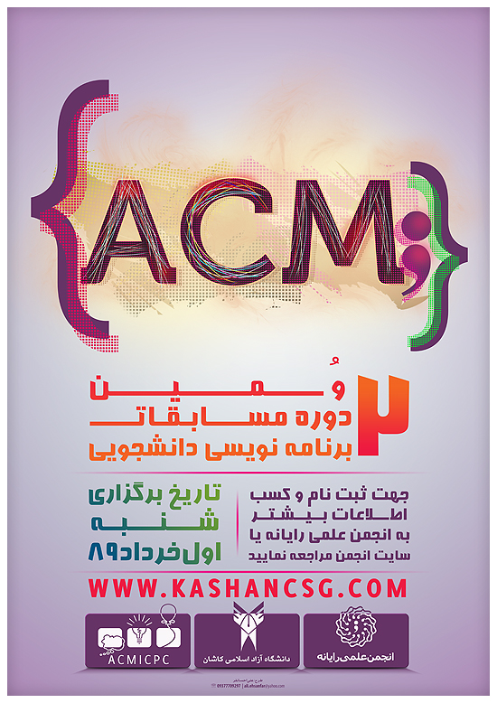 IAUKASHAN ACM Contest Poster by ehsania