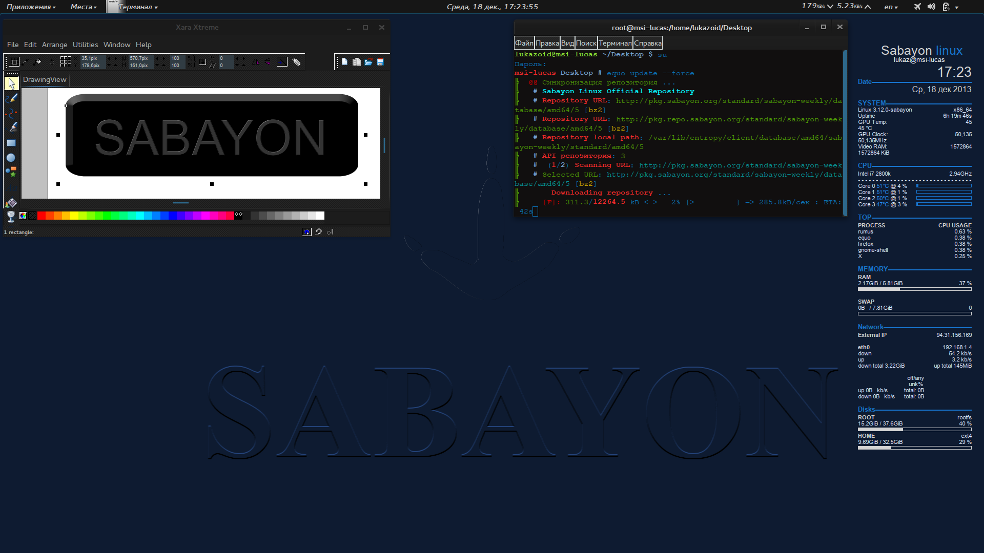 Sabayon screen by Lukazoid