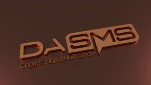 Dasms by Lukazoid