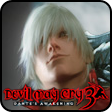 Devil May Cry 3 Dock Icon by i2eflux