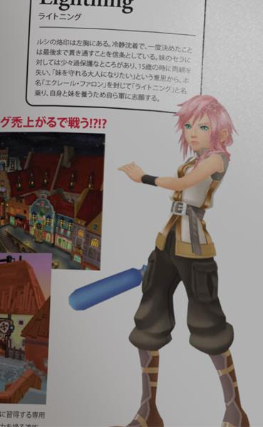 Lightning in Kingdom Hearts 3D? by Dimi3Infinity