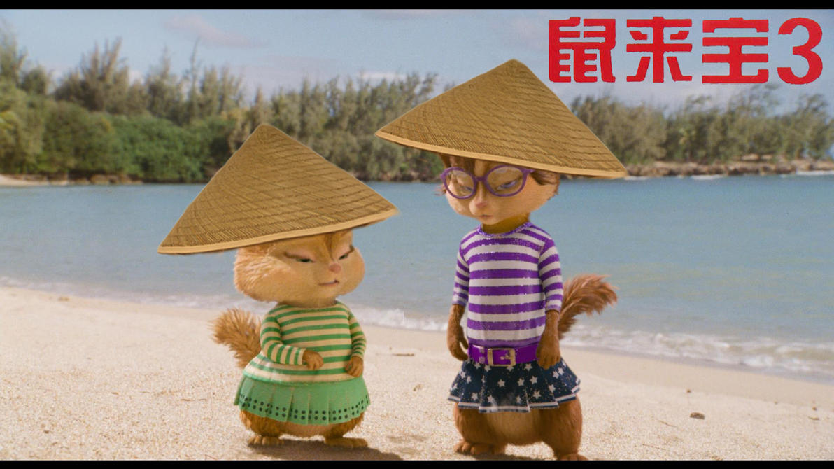 Alvin And The Chipmunks 3 Chinese Eleanor Jeanette by ubidragon