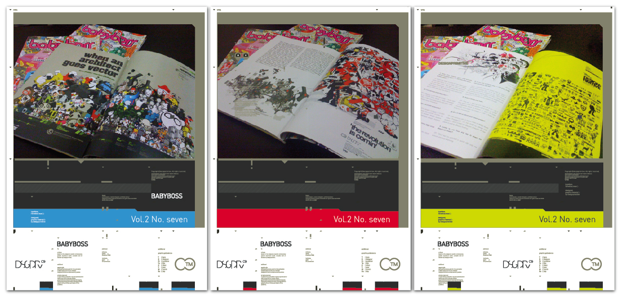 DSGPRV inside BabyBoss by designprimitive