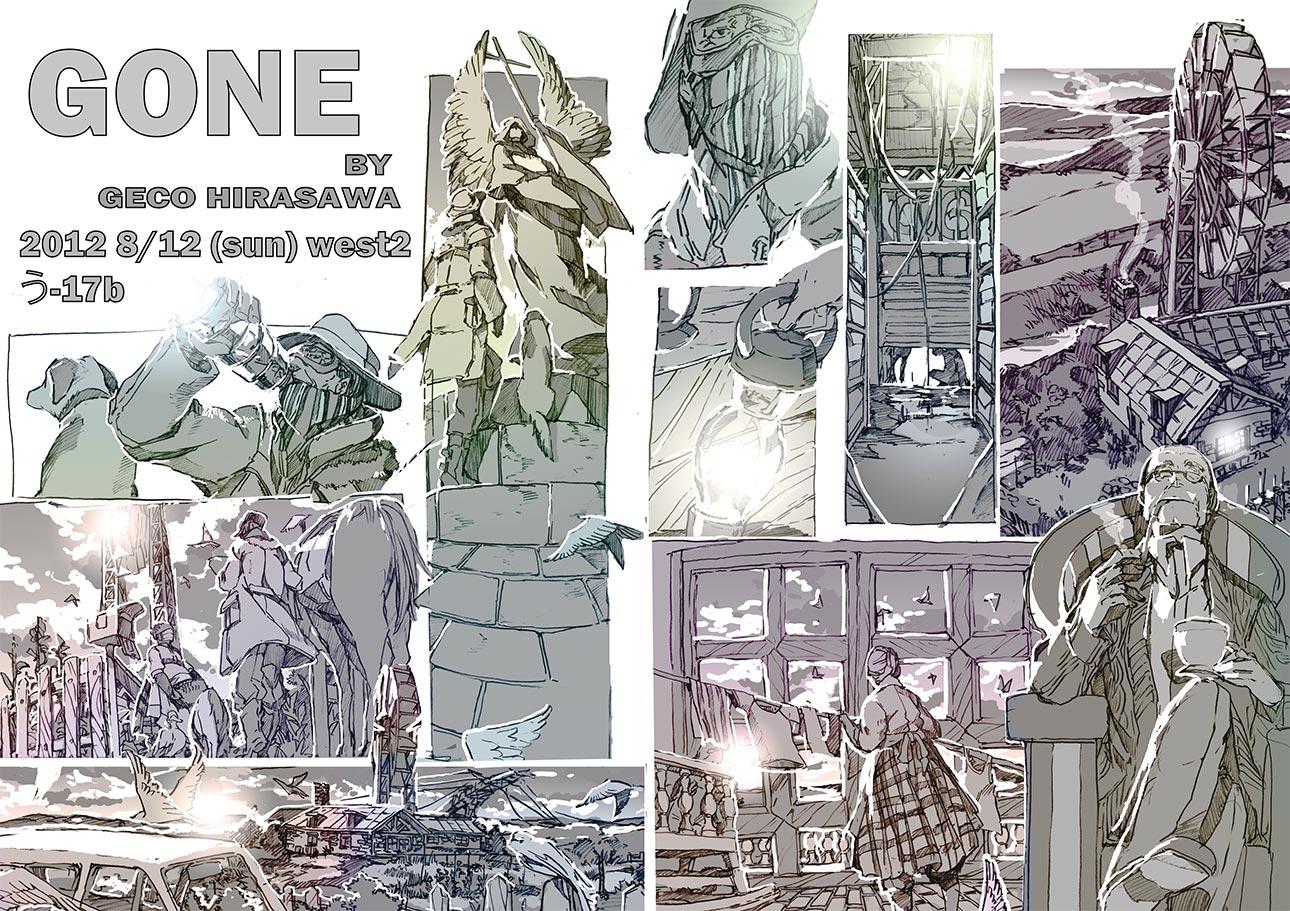GONE II by hira-geco