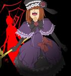 Umineko -- Happiness of..