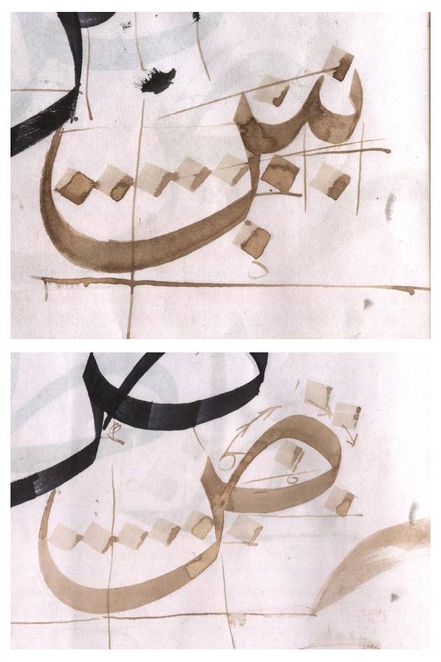 arabic font tutorial by DesignersGuide