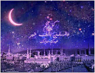 Aid Mubarak by ALALOUSI