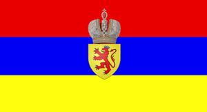 Flag of Russian Armenia