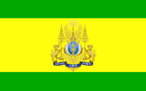 Flag of the Prime Minister of Cambodia by ramones1986