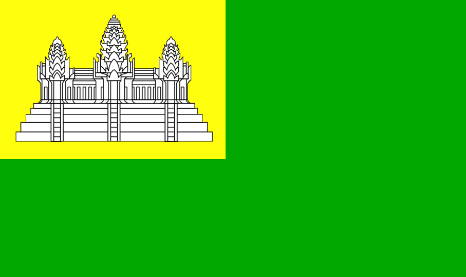 how to draw khmer flag
