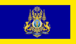 Royal Standard of Cambodia by ramones1986