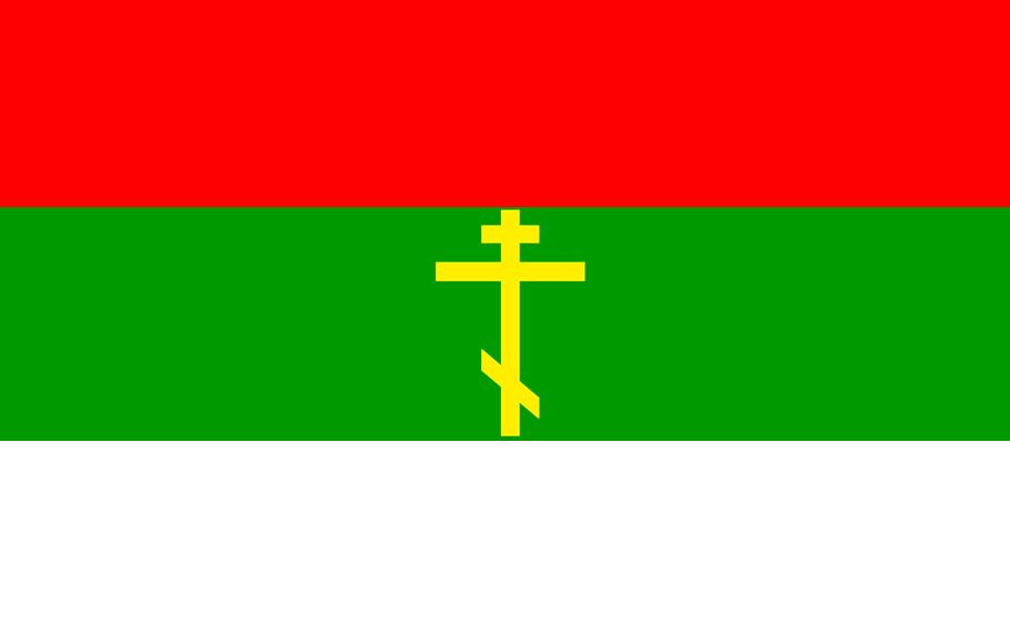 Flag of Etelkoz (Magyar Orthodox) by ramones1986
