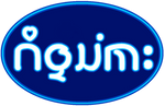 Alternate History Logo: GioSangka (since 2005) by ramones1986