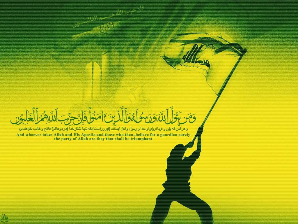 Hezbollah, Syrian army...