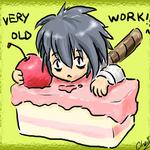 L cake process by wangqr