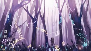 Mushishi: Coming Spring