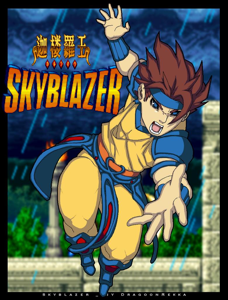 Skyblazer  by Dragoon-Rekka