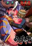 ONIMUSHA - Kaede by Dragoon-Rekka