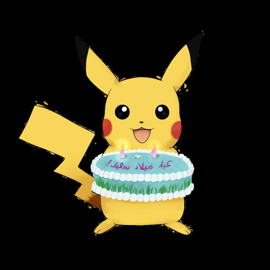 Happy Birthday Sumeet Cake
