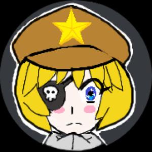 Lumpous's Profile Picture