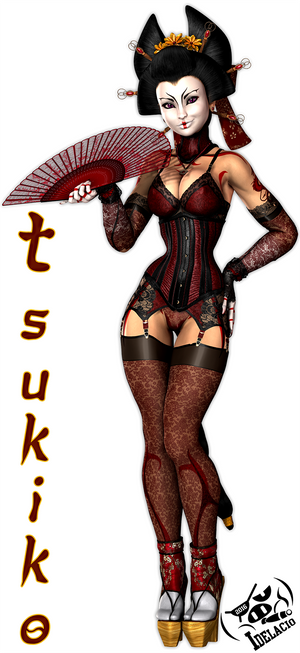 Tsukiko Lingerie