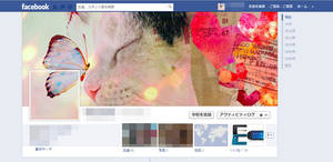 My facebook cover