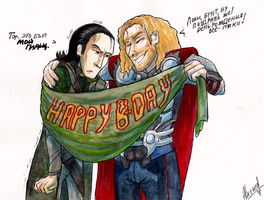 С днем рождения открытка мстители, днем
